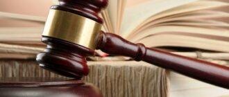 Как подать в суд на бывшего мужа