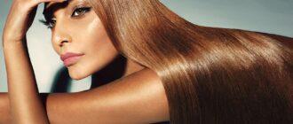 Кератиновое выпрямление волос - что это, плюсы и минусы процедуры