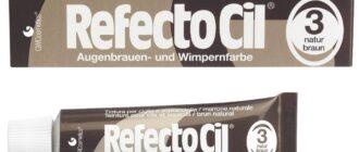 Рефектоцил краска для бровей: инструкция по применению для ресниц, палитра и цвета Refectocil
